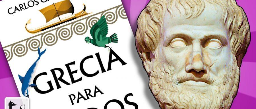 Grecia para todos, de Carlos García Gual