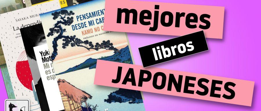 Mejores libros japoneses